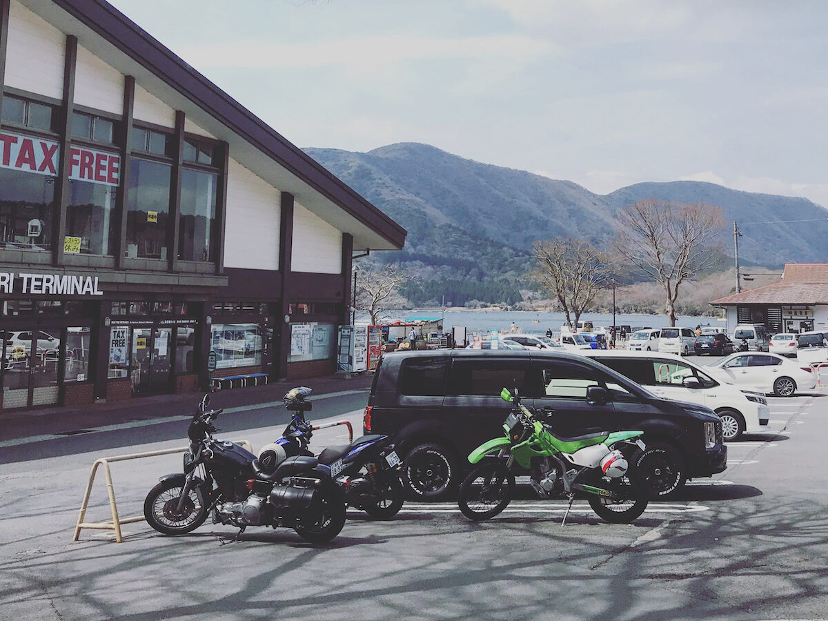 箱根湖尻ターミナル